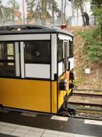 U-Bahn/12914/detail-a1-wagen-in-krumme-lanke-berlin Detail A1-Wagen in Krumme Lanke, Berlin März 2009
