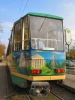 strassenbahn-srs/7157/heckansicht-tatra-wagen-am-bhf-friedrichshagen-2006 Heckansicht Tatra-Wagen am Bhf. Friedrichshagen, 2006