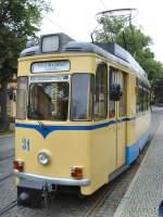Strassenbahn/26592/tw-31-in-woltersdorf-schleuse-- Tw 31 in Woltersdorf, Schleuse - Juni 2009